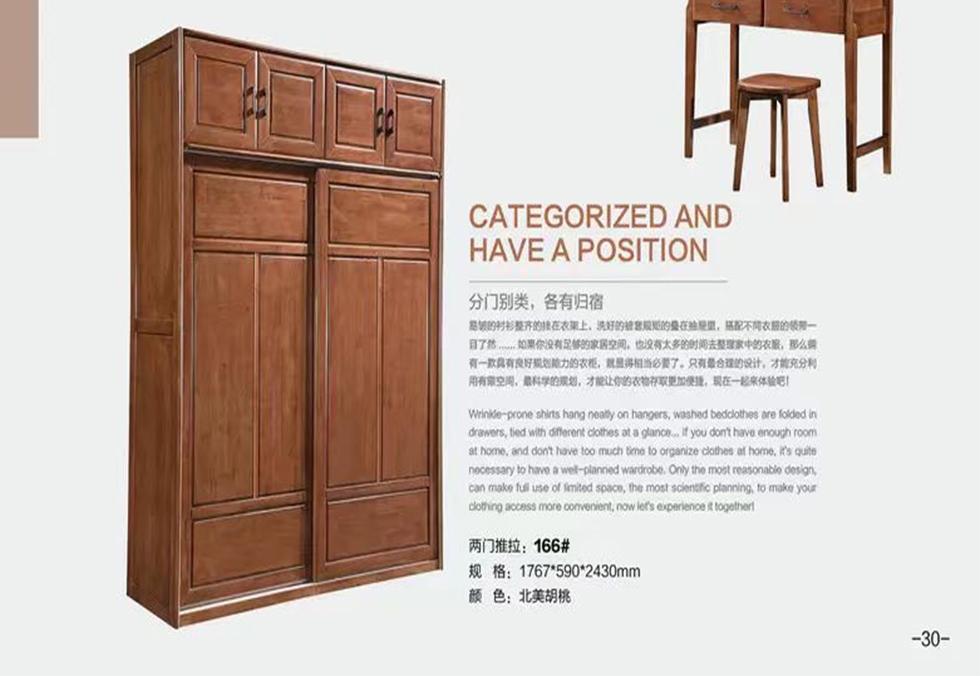 1.8米金丝檀木衣柜