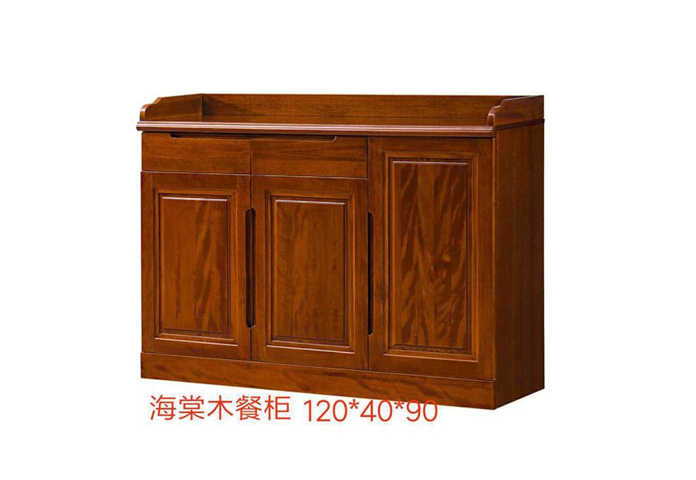0.8米海棠色两门茶水柜